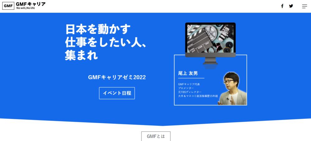 サイトオープンしました。